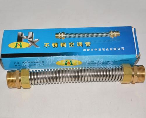 DG20华星水波纹管DN20X30 外丝直径25 长30厘米